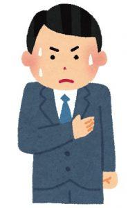 緊張で声が震えてしまう場合の対処法は?