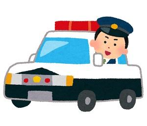 警視庁と警察庁の違いとは