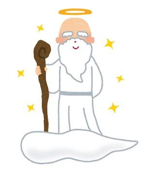 事始めが来ると年神様を迎える準備