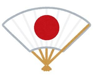 日本には独自の和風月名がある