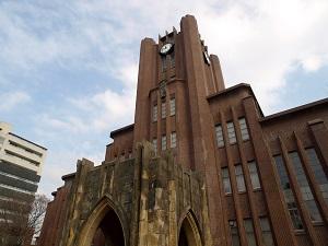 東京大学は大学であり大学校とは別物